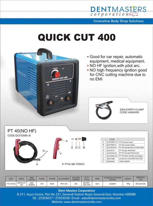 DMC QUICK CUT 400(2)